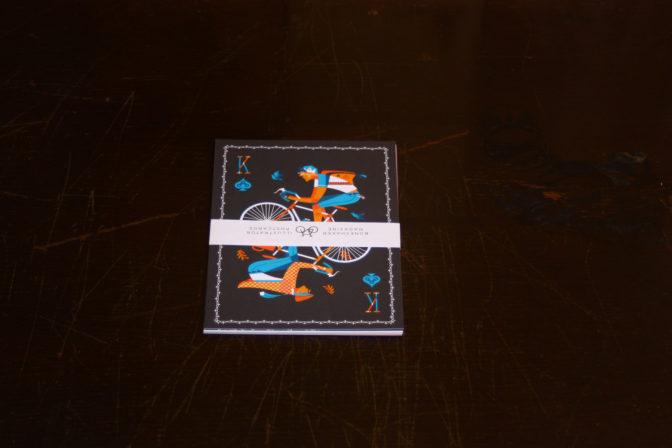 Boneshaker postcard set 3